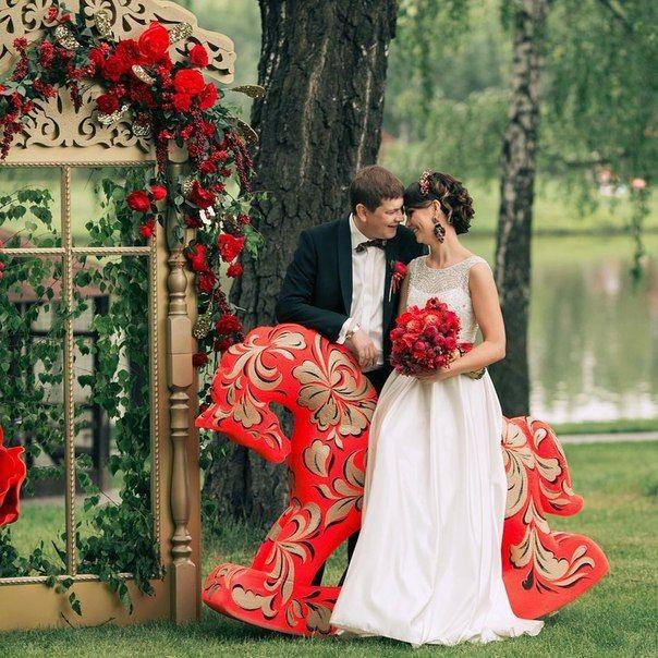 Wedding in Russian style